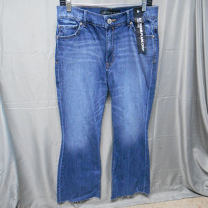 NWOT Express extreme flare crop jeans raw hem 8